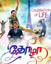 Thozha