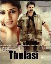 Thulasi