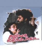 Unnikale Orukadhaparayam