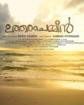 Uthara Chemmeen