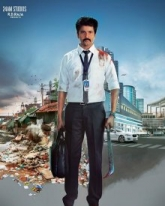 Velaikkaran