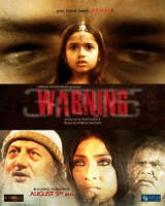 Warning - 2011