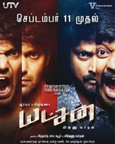 Yatchan