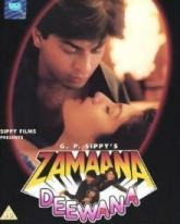 Zamaana Deewana
