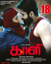 Book Your Tickets For Kaali