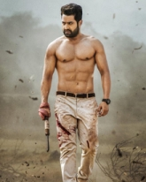 Jr NTR's Aravinda Sametha First Look