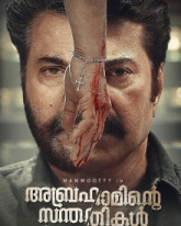 Latest Poster Of Abrahaminte Santhathikal
