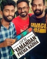 Oru Yamandan Prema Kadha Shoot Begins!