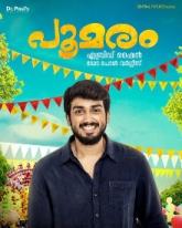 Poomaram Latest Poster
