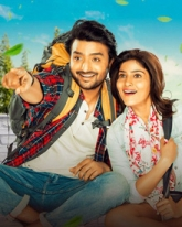 RajaRatha Releasing On March 23rd