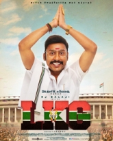 RJ Balaji's Political, Comedy Movie 'LKG '