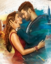 Saakshyam Movie First Look Posters