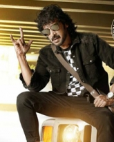 Upendra's I Love You First Look
