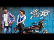 Duniya Vijay's RX Soori In Telugu