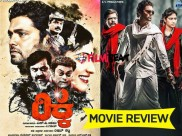 Ricky Movie Review: An Unusual Love Story Portraying Fiction!