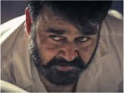 Lucifer Box Office: Mohanlal Starrer Enters This Prestigious Top 10 List!