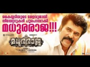 Madhura Raja Box Office Collections: Mammootty Movie Scores Impressive Marks For The Weekday Test!
