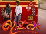 Ishq Movie Review: Not Just Another Love Story!