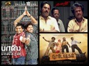 Friendship Day Special: Most Special Tamil Movies Based On Friendship