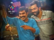 Prithviraj's Driving License: Njan Thedum Thaaram Song Is Out!