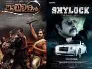 Mammootty's Shylock: First Teaser To Release With Mamangam