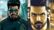 Thambi On Its Way To Overtake Hero At The Chennai Box Office?