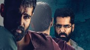 RED Teaser: Ram Pothineni Looks Promising In Dual Avatar