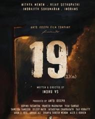 19 (1)(a)