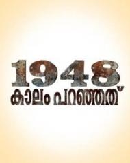 1948 Kaalam Paranjathu