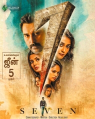 7 (Seven) (2019) | 7 (Seven) Movie | 7 (Seven) Tamil Movie