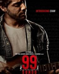 99 சாங்ஸ்