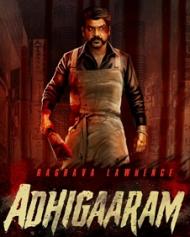 Adhigaaram