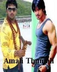 Amali Thumali