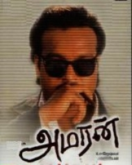 Amaran  (1992)