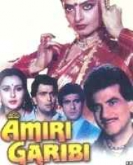 Amiri Garibi