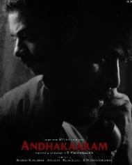 Andhakaaram