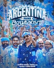 Argentina Fans Kaattoorkadavu