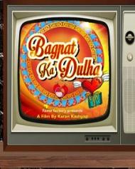 Baghpat Ka Dulha