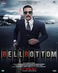 https://www.7oriety.com/2020/12/bell-bottom.html