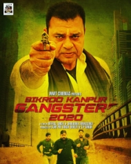 Bikroo Kanpur Gangster