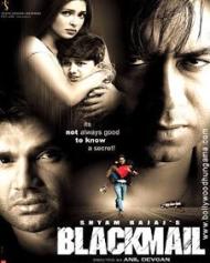 ब्लैकमेल 2005
