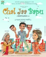 Chal Jaa Bapu