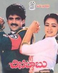 Chinna Babu 1988