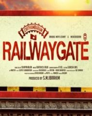 Chithambaram Railwaygate