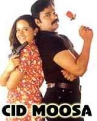 C.I.D. Moosa