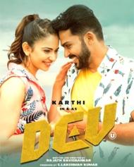 Dev (2019) Malayalam