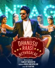 Dhanusu Raasi Neyargalae (2019) | Dhanusu Raasi Neyargalae
