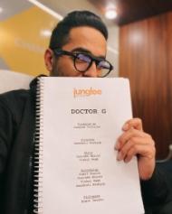 डॉक्टर जी