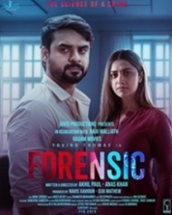 Forensic 2020 Forensic Movie Forensic Malayalam Movie Cast Crew Release Date Review Photos Videos Filmibeat