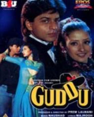 Guddu (1995)